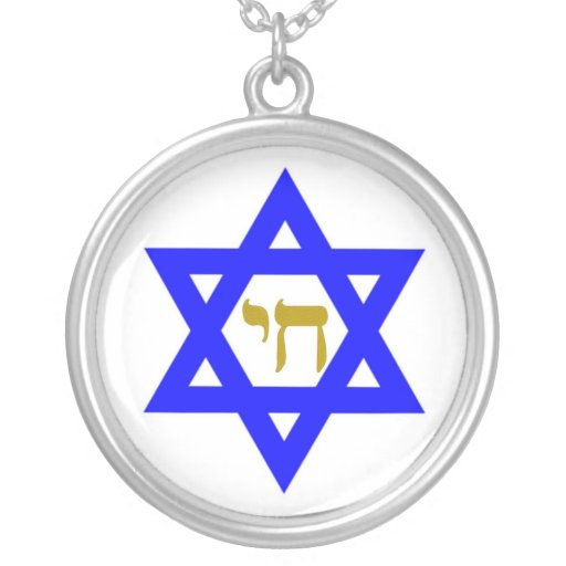STAR OF DAVID & SYMBOL OF LIFE NECKLACES