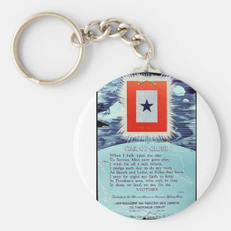 Star Of Glory Victory Key Chains