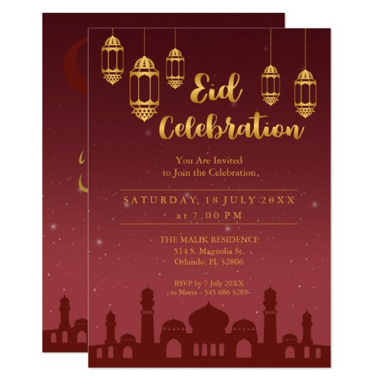 Starry Night Eid Mubarak Party Invitation Zazzlecouk