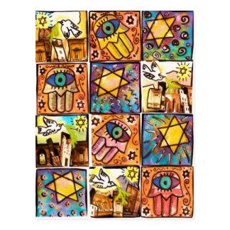 Starry Night Israel Hamsa Postcard