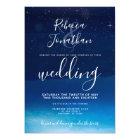 Starry Night Under the Stars Wedding Invitation