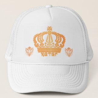 STARSH!P Concept Cap (Keter/Crown)