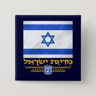 State of Israel 15 Cm Square Badge
