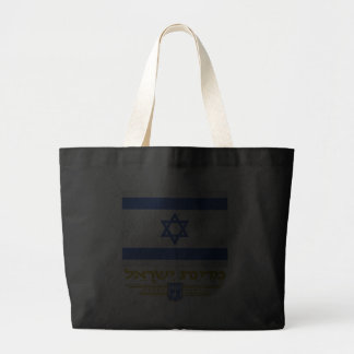 State of Israel Tote Bags