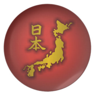 State of Japan Dinner Plate