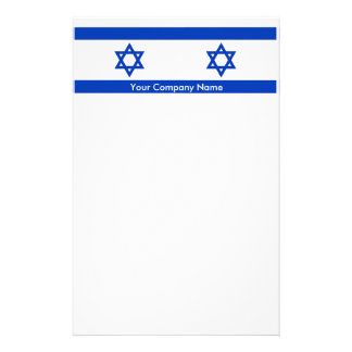 Stationery with Flag of Israel