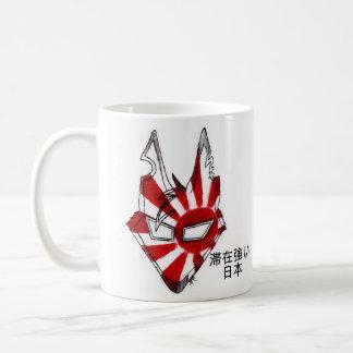 Stay Strong Japan Mugs