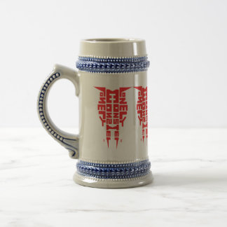 Stein with Red Totem Logo