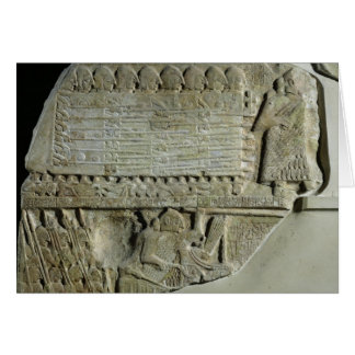 Stele of the Vultures Greeting Card