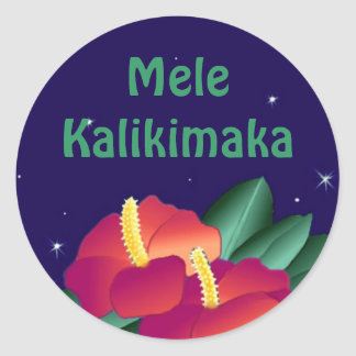Sticker Hawaiian Merry Christmas Mele Kalikimaka