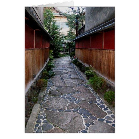 Stone Alleyway Card
