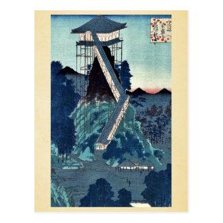 Stone image- Bodhisattva by Utagawa,Hiroshige Post Card