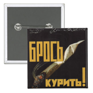 Stop Smoking 15 Cm Square Badge