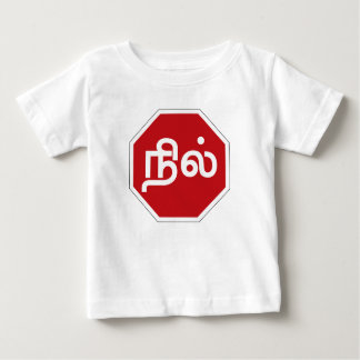 Stop, Tamil Nadu, Traffic Sign, India Baby T-Shirt