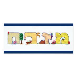 Storytelling mizrah flat notecard 10 cm x 24 cm invitation card