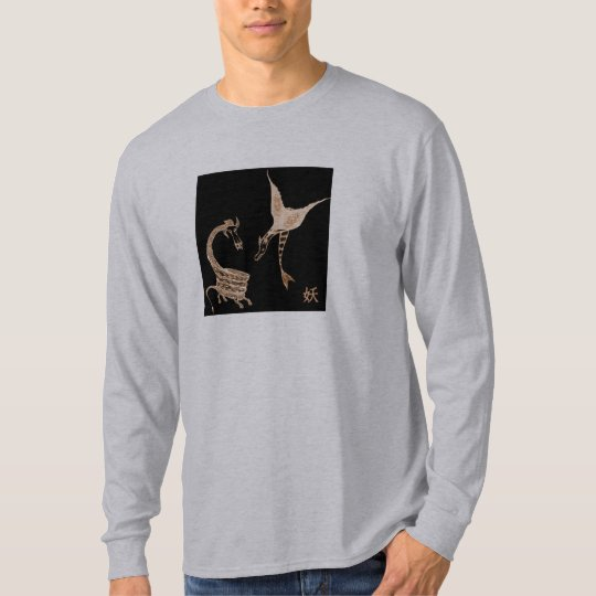 Strange Creatures T-Shirt