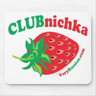 Strawberry in Russian Mouse Pad