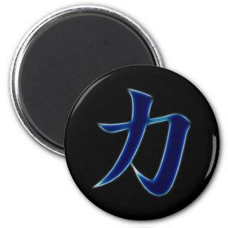 Strength Japanese Kanji Symbol 6 Cm Round Magnet