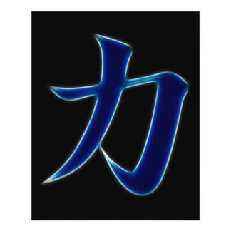 Strength Japanese Kanji Symbol Personalized Flyer