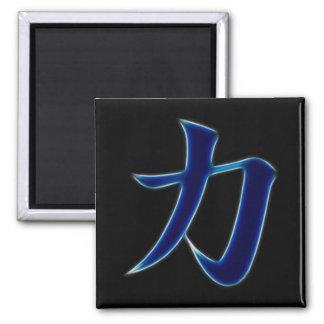 Strength Japanese Kanji Symbol Square Magnet