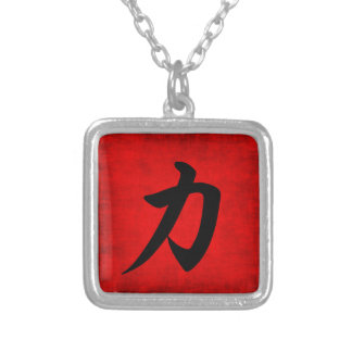 Strength Square Pendant Necklace
