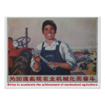 Strive for achievement of mechanised agriculture poster