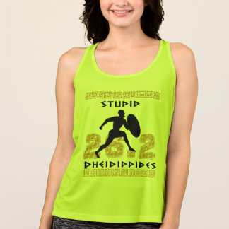 Stupid Pheidippides Marathon Running - All Sport Tank Top