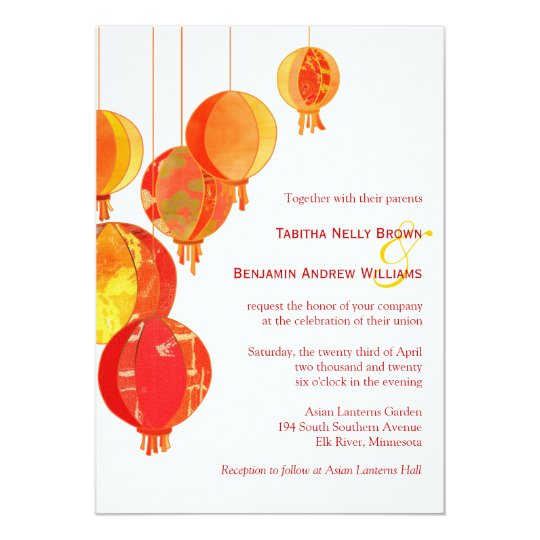 Stylish Asian Lanterns Garden Wedding Invitation