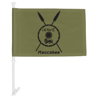 Subdued Maccabee Shield And Spears Car Flag