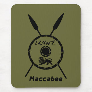 Subdued Maccabee Shield And Spears Mouse Pad