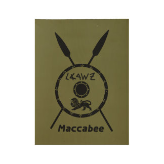 Subdued Maccabee Shield And Spears Wood Poster