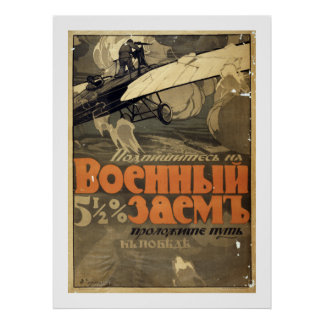 """Subscribe to the war Loan"" (white) Poster"