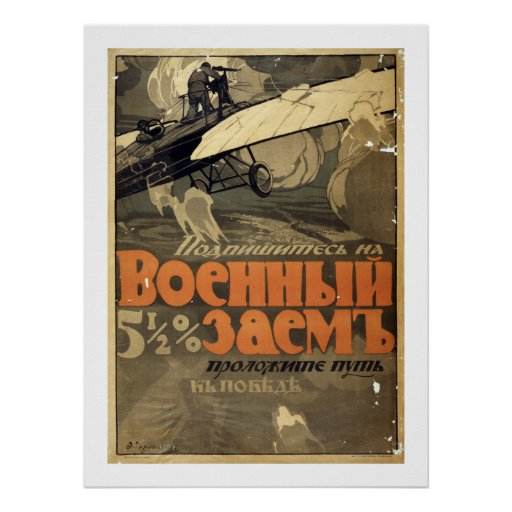 """""""Subscribe to the war Loan"""" (white) Poster"""