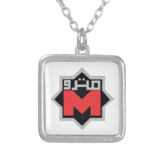 Subway Station Cairo, Egypt Silver Plated Necklace