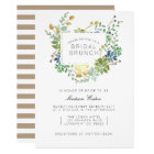 Succulent Garden | Floral Watercolor Bridal Brunch Card