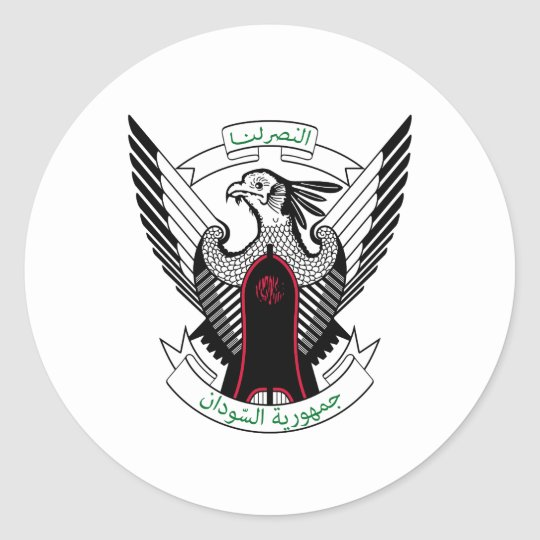 Sudanese national emblem classic round sticker