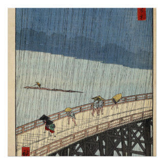 Sudden shower over Shin-Ōhashi bridge and Atake Poster