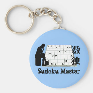 Sudoku Master Basic Round Button Key Ring