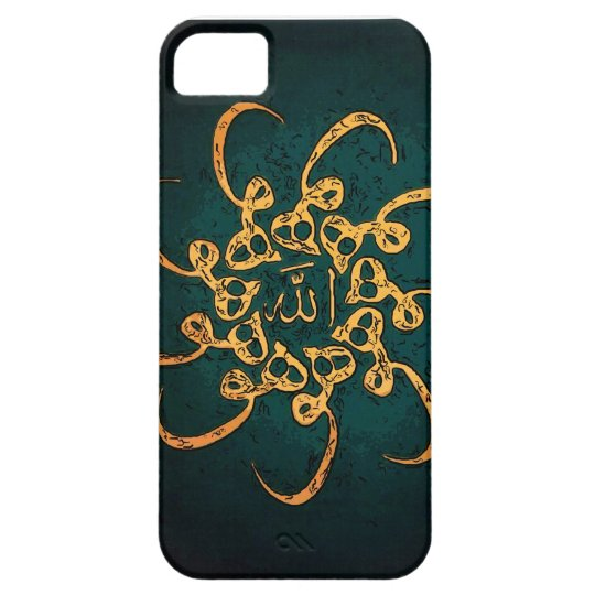 Sufi Art - Hu iPhone 5 Cases