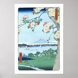 Suijin Shrine Massaki Hiroshige Japanese Fine Art Poster