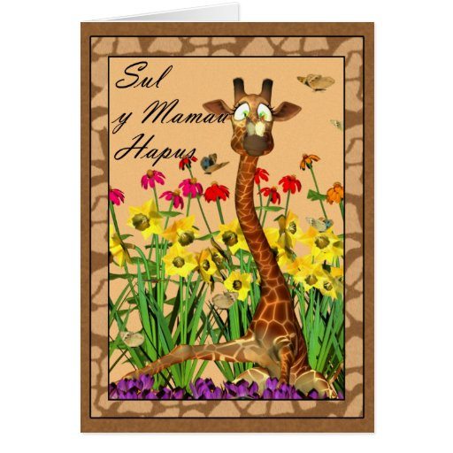 Sul y Mamau Hapus, Mothers Day Welsh Language card