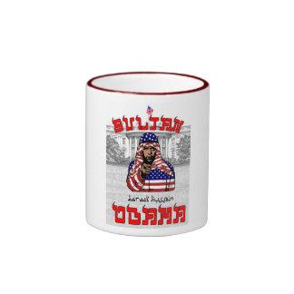 Sultan Obama Mug