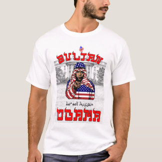 Sultan Obama T-Shirt