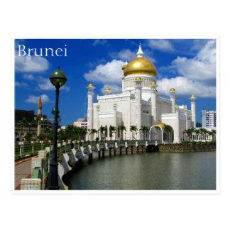 sultan omar mosque postcard