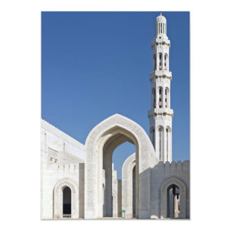 Sultan Qaboos Grand Mosque Muscat Sultanate Oman 13 Cm X 18 Cm Invitation Card