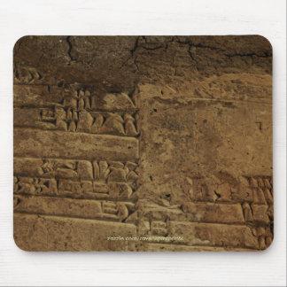 """Sumerian Cuneiform Writing"" Mousepad"
