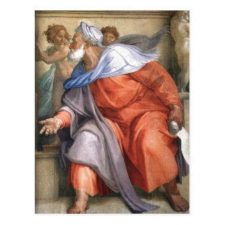 Summary en:Ezekiel depicted on a Sistine Chapel fr Postcard