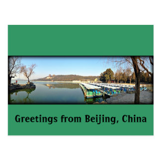 Summer Palace Boats Postcard