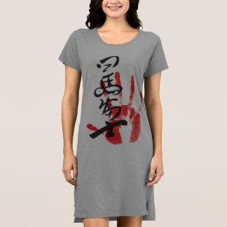 Sumo Fan T-shirt Dress
