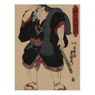 Sumo wrestler Somagahana by Utagawa Kunisada Postcard